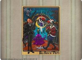 守護天節のポスター