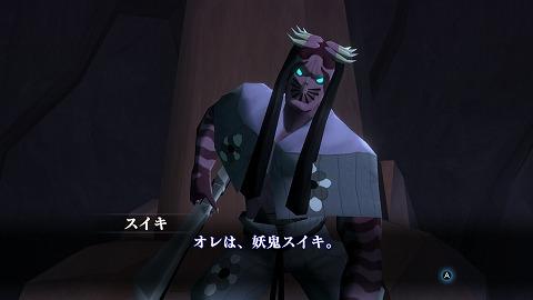 真女神転生3妖鬼スイキ