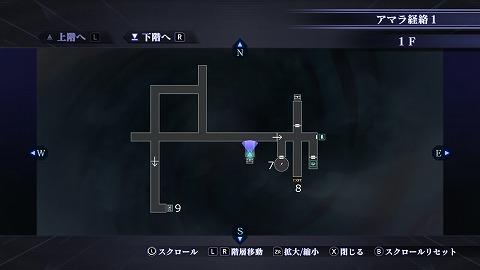 真女神転生3アマラ経絡1・1F