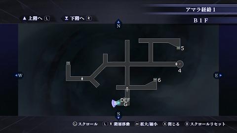 真女神転生3アマラ経絡1B1F