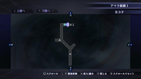 真女神転生3アマラ経絡1B3F
