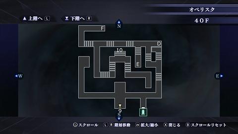 真女神転生3オベリスク40Fマップ