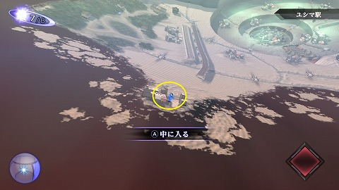 真女神転生3ユシマ駅