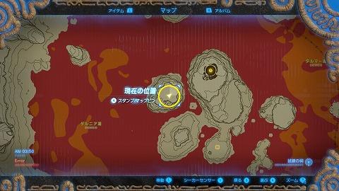 ゼルダの伝説ユン坊助ける大砲