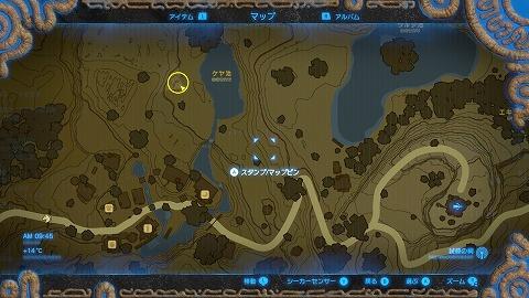 ゼルダの伝説BotWハテノ村青い炎