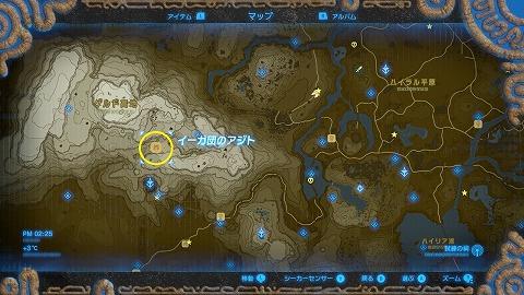 ゼルダの伝説BotWイーガ団のアジト場所