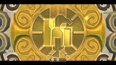 スカイウォードソード天望の神殿金の彫刻と扉の形
