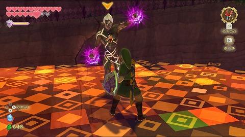 ギラヒム3回目拳紫