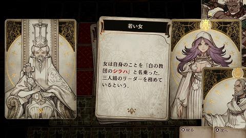 ドラゴンの島ゲーム画面